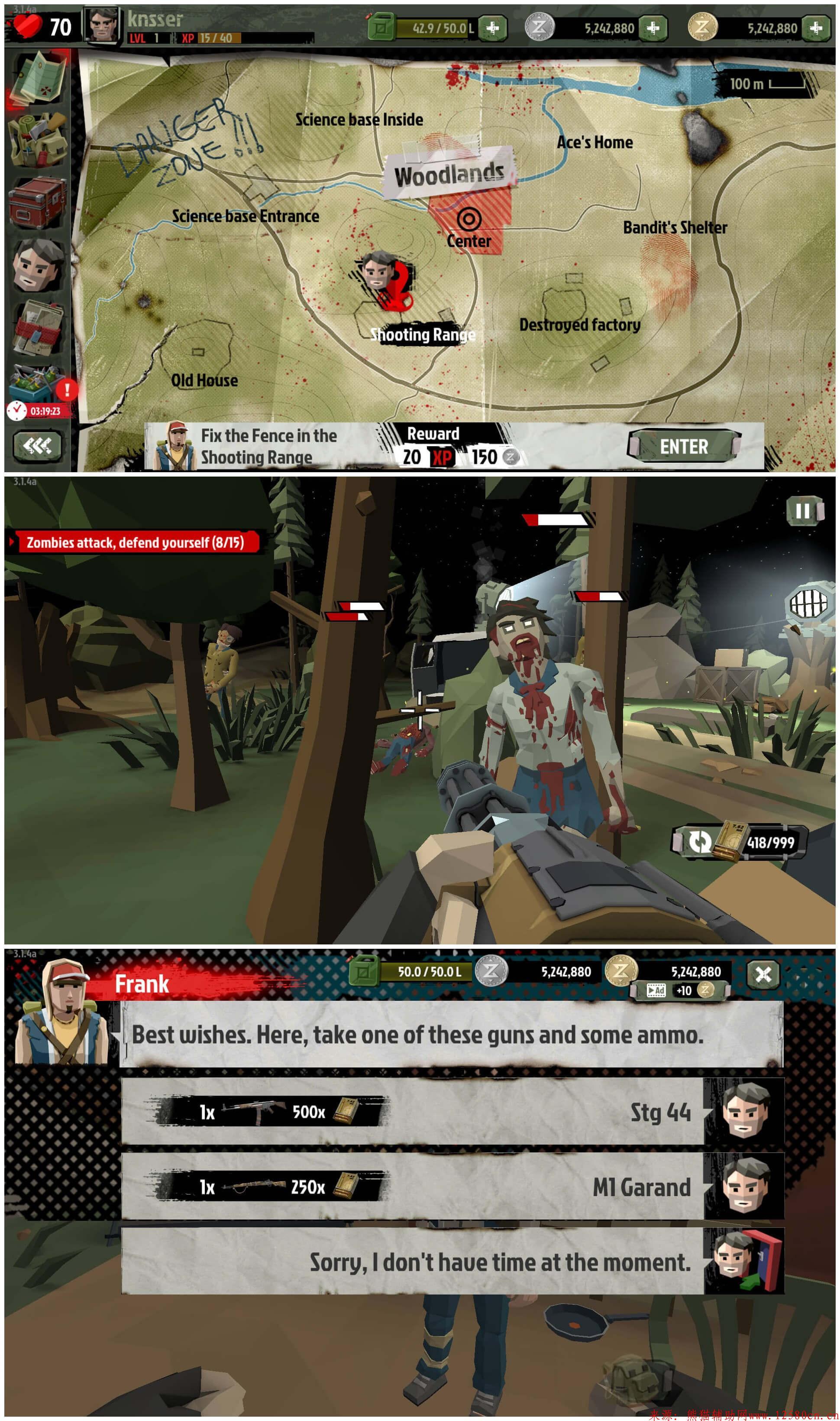 行尸2一款FPS射击游戏无限金钱