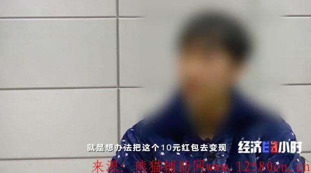 """央视曝光""""薅羊毛""""黑产业链"""
