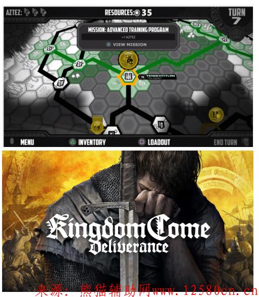 Epic解锁两款限免免费游戏加购