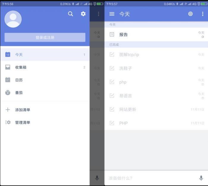 Android TickTick(嘀嗒清单)v5.8.9.1 高级版