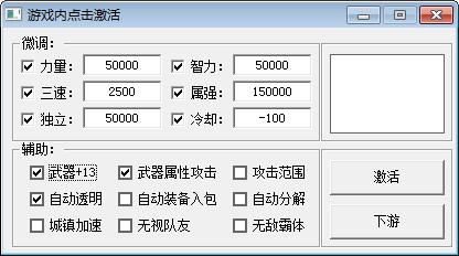 Ua295cc6e16fe4a6090b5efad12587855z.jpg