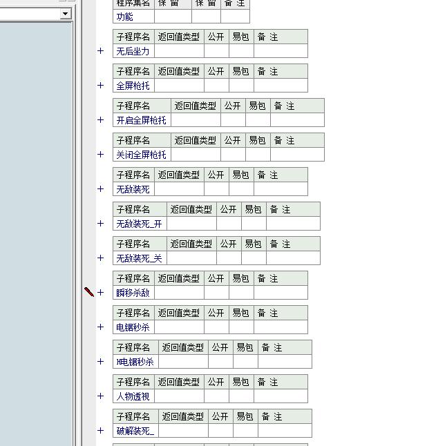 CF多功能BT辅助源码 支持最新5.6.4版 含模块编译可用