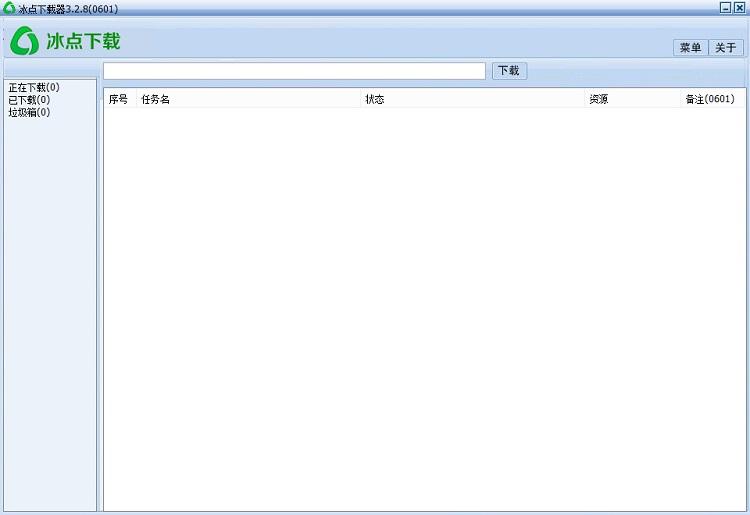 冰点文库下载器 3.2.16.0125 去广告绿色版 最终纪念版